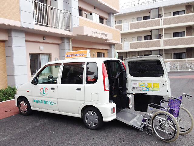 福岡県八女市 デイサービス・有料老人ホーム 「八女津媛(やめつひめ)」毎日介護タクシー