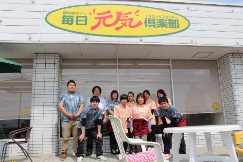 デイサービスセンター(認知症カフェ)毎日元気倶楽部のスタッフ