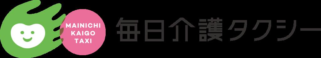 mainichikaigoa_yoko