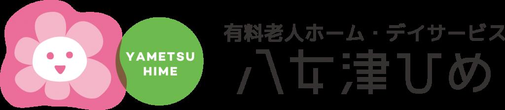 yametsuhime_yoko